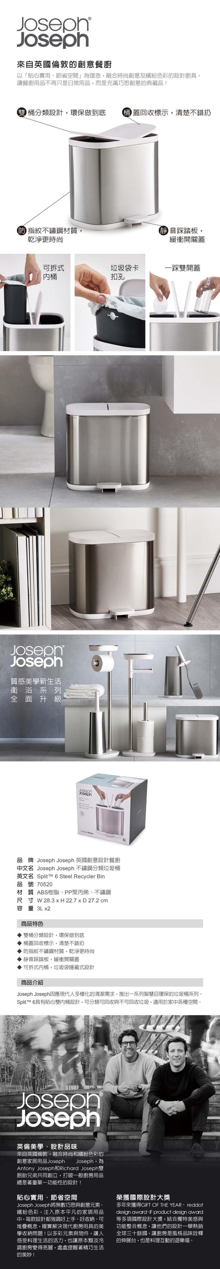 (複製)Joseph Joseph|英國創意餐廚 不沾桌不鏽鋼去油鍋鏟(灰綠)