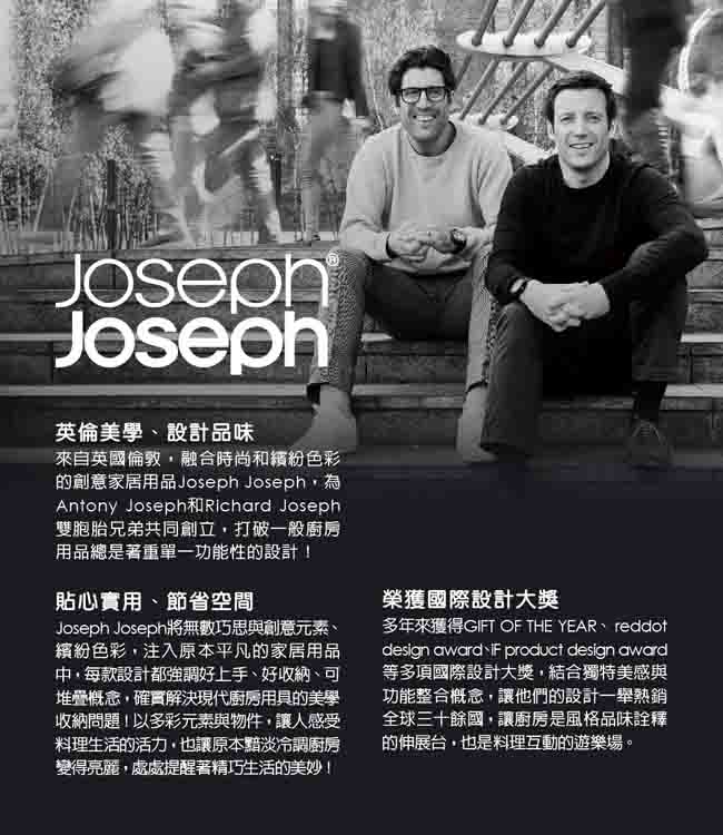 Joseph Joseph|英國創意餐廚 量杯打蛋盆9件組 天空藍