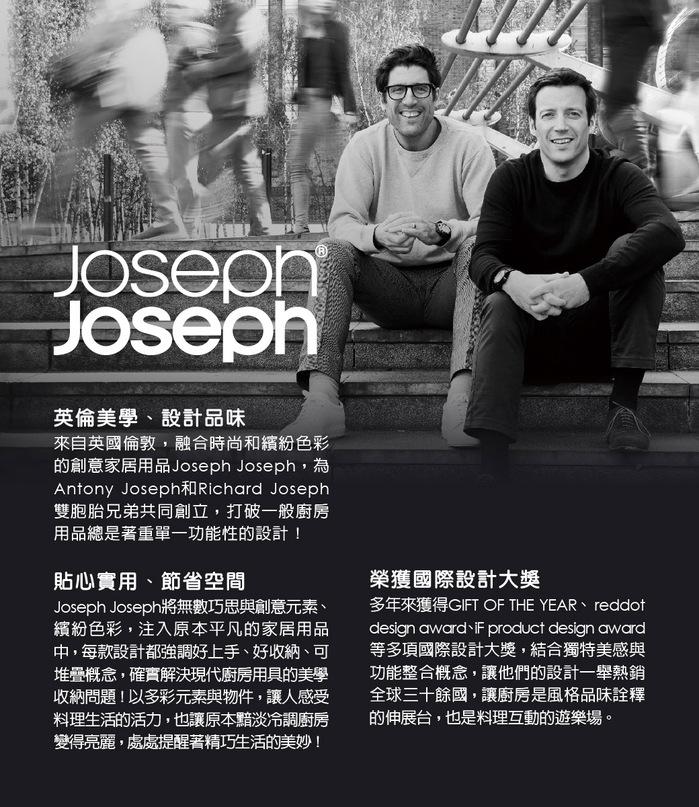Joseph Joseph|英國創意餐廚 好收納不沾桌不鏽鋼刀具組(五入)