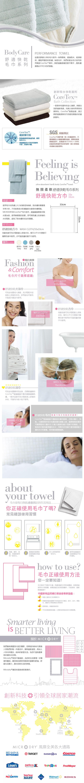 Microdry|舒適快乾方巾-天際藍