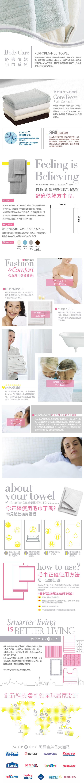 Microdry|舒適快乾方巾-灰姑娘