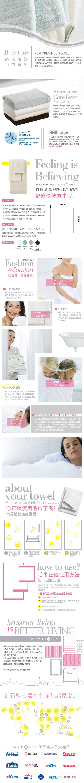 (複製)Microdry|舒適快乾方巾-灰姑娘
