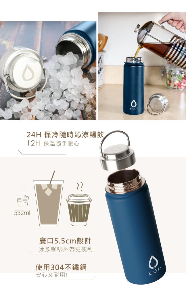 (複製)美國KORwater|ROK304不鏽鋼隨身保冷保溫瓶-星空藍