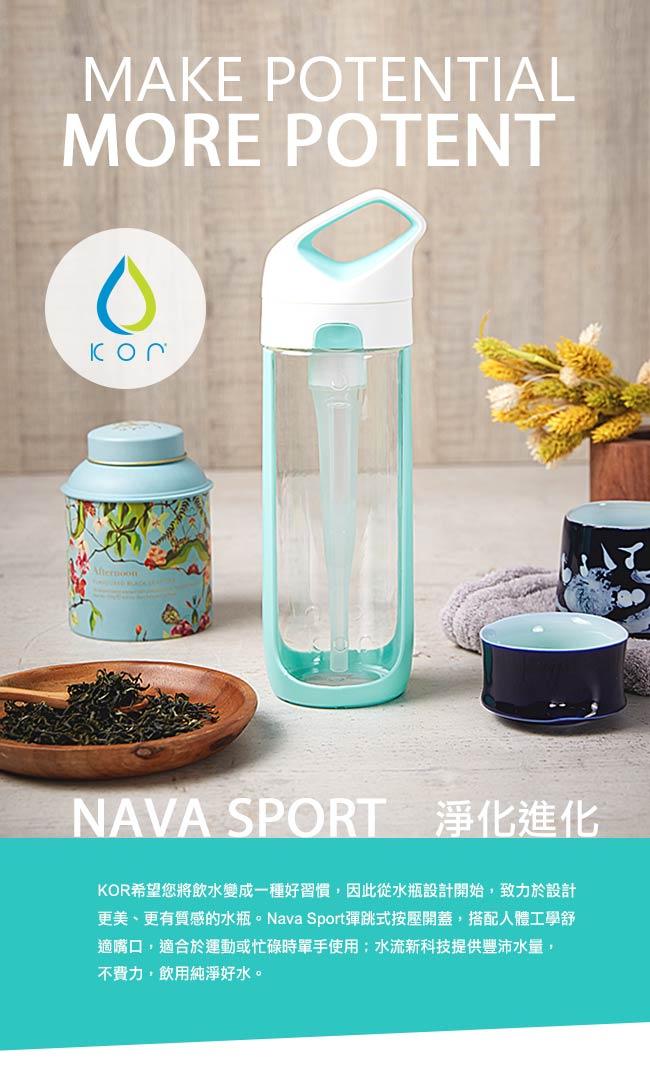 美國KORwater|KOR Nava Sport運動水瓶-嫩芽綠/650ml