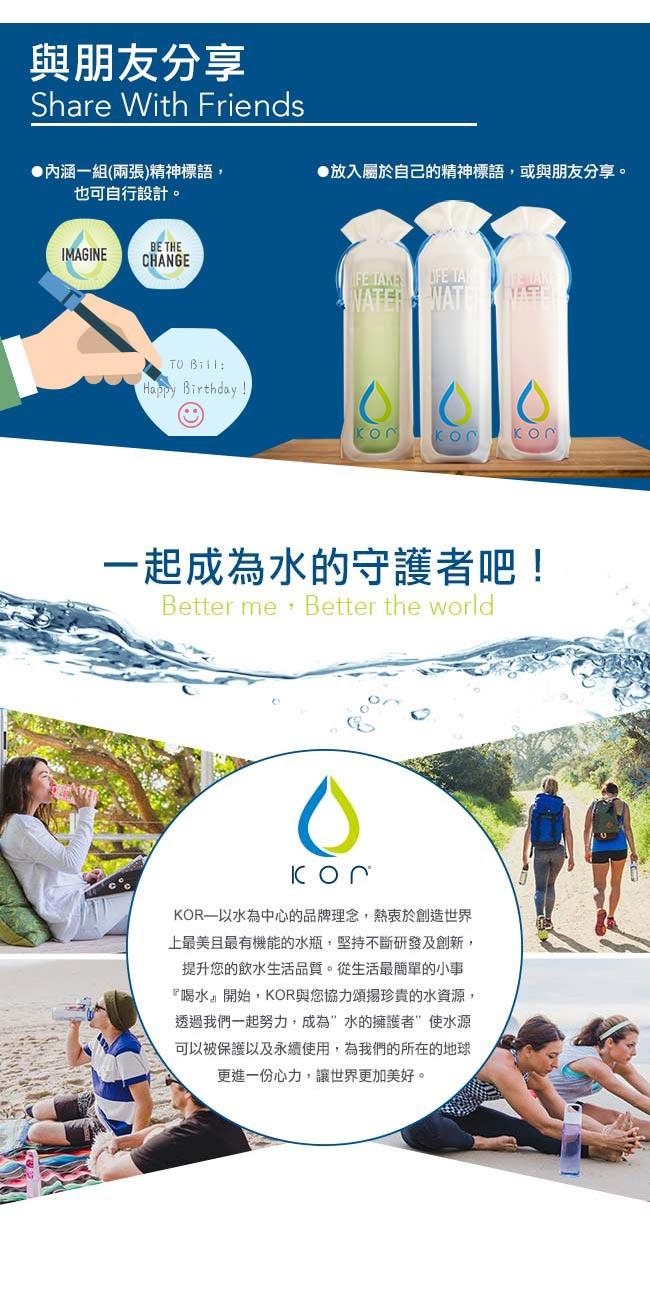 美國KORwater|KOR Nava Sport運動水瓶-櫻花粉/650ml