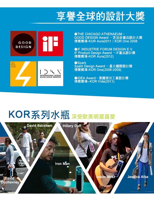 美國KORwater|KOR Nava Sport運動水瓶-紫羅蘭/650ml