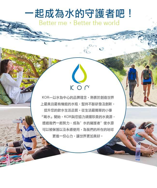 美國KORwater KOR Nava Sport運動水瓶-紫羅蘭/650ml