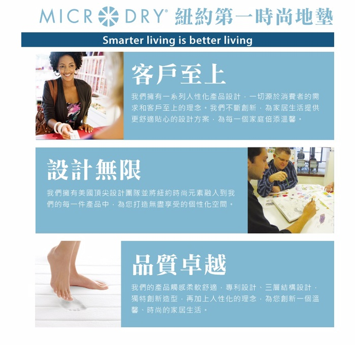 Microdry|3D波紋記憶綿浴墊-亞麻色/S(43x61cm)