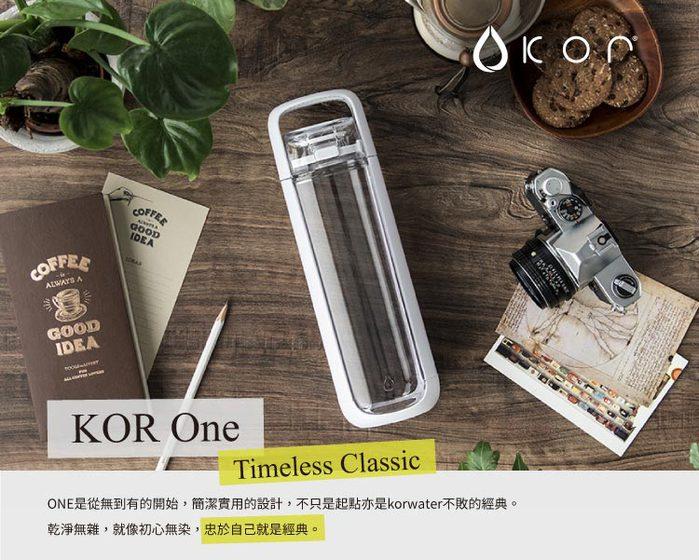 (複製)美國KORwater|KOR One信念水瓶-玫瑰粉/750ml