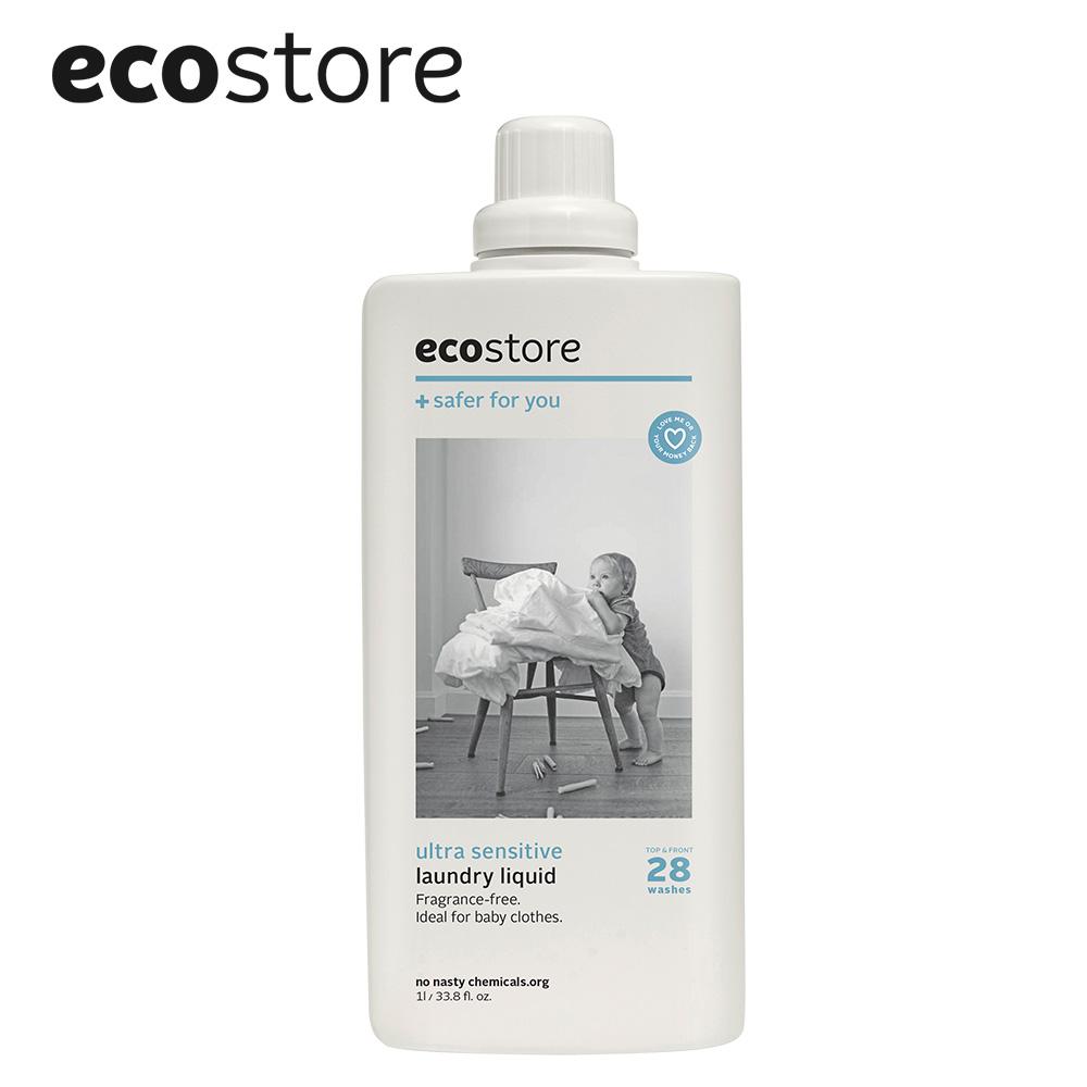 ecostore 超濃縮環保洗衣精-抗敏無香/1L