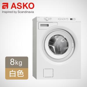ASKO 瑞典賽寧|8公斤滾筒式洗衣機W6424