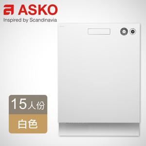 ASKO 瑞典賽寧|15人份洗碗機 D5436(白色嵌入型)