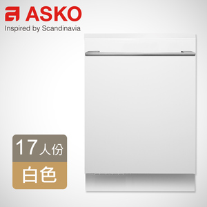 ASKO 瑞典賽寧|17人份洗碗機 D5656(白色嵌入型)
