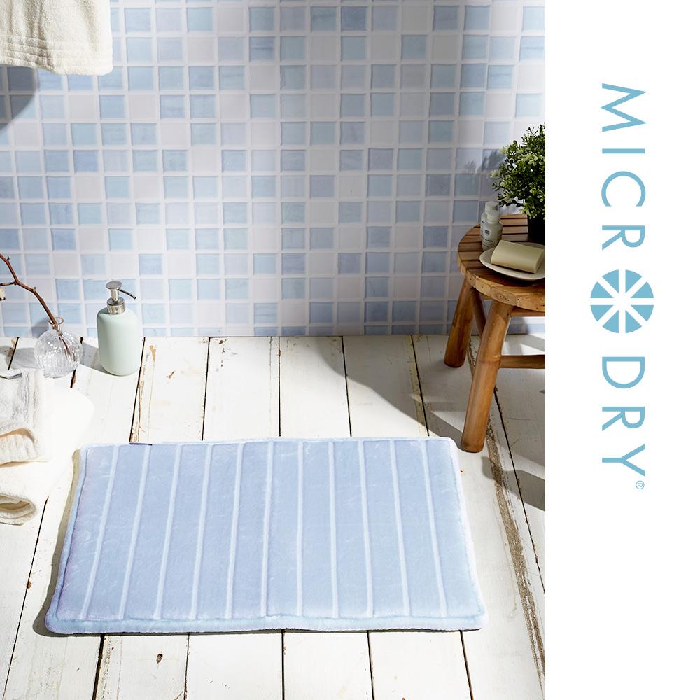 Microdry|奢華絲光記憶綿地墊-璃霧藍