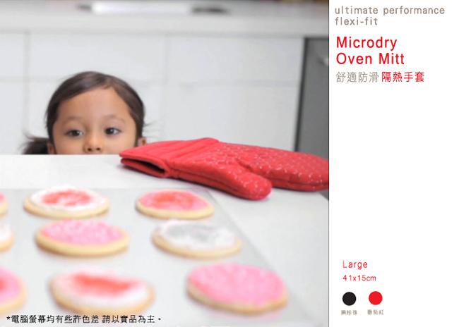(複製)Microdry|舒適防滑隔熱手套S-蕃茄紅