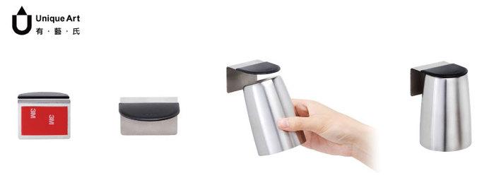 Unique Art|Cup.Know 磁吸式金屬杯組