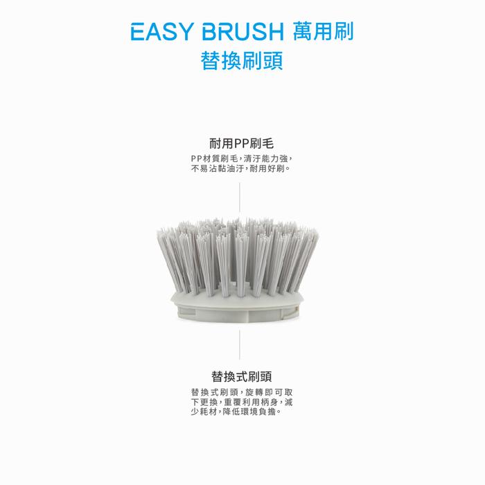 Unique Art|【2019新品上市】EASY BRUSH萬用刷-木柄加長型