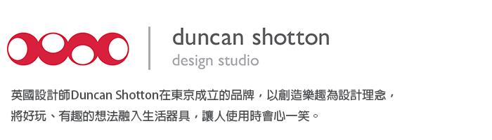 Duncan Shotton 哈囉你好名片盒 黑白