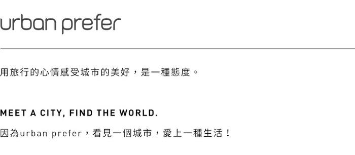 urban prefer | CEMENT水泥紙摺膠帶台