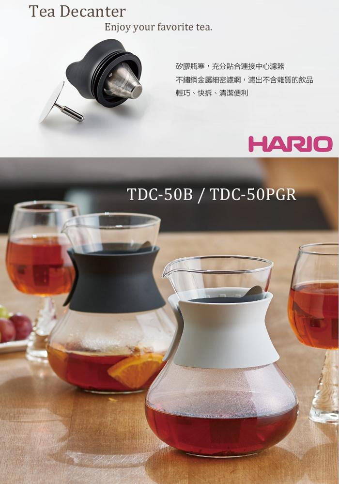 (複製)HARIO|光影之間濾壓茶壺2杯 THT-2MSV 300ml