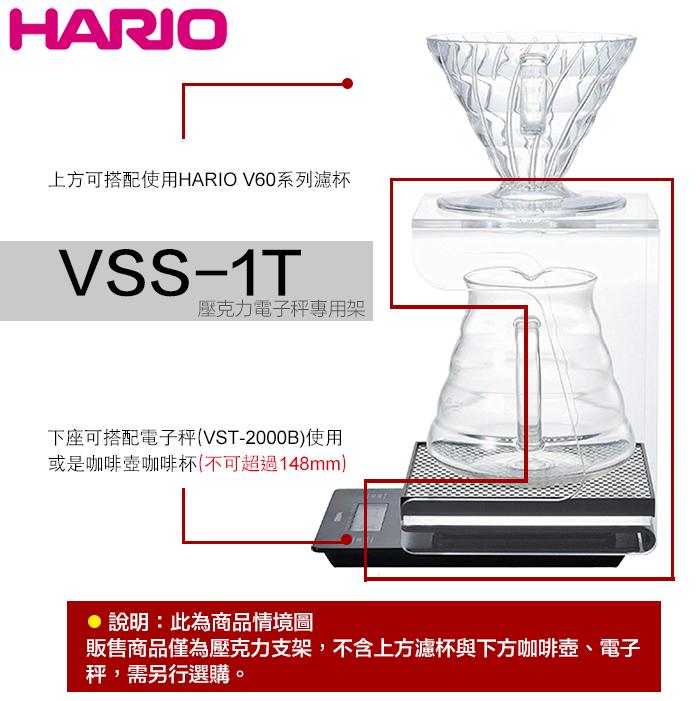 (複製)HARIO|歐酷朵手搖磨豆機 MOC-3-TB