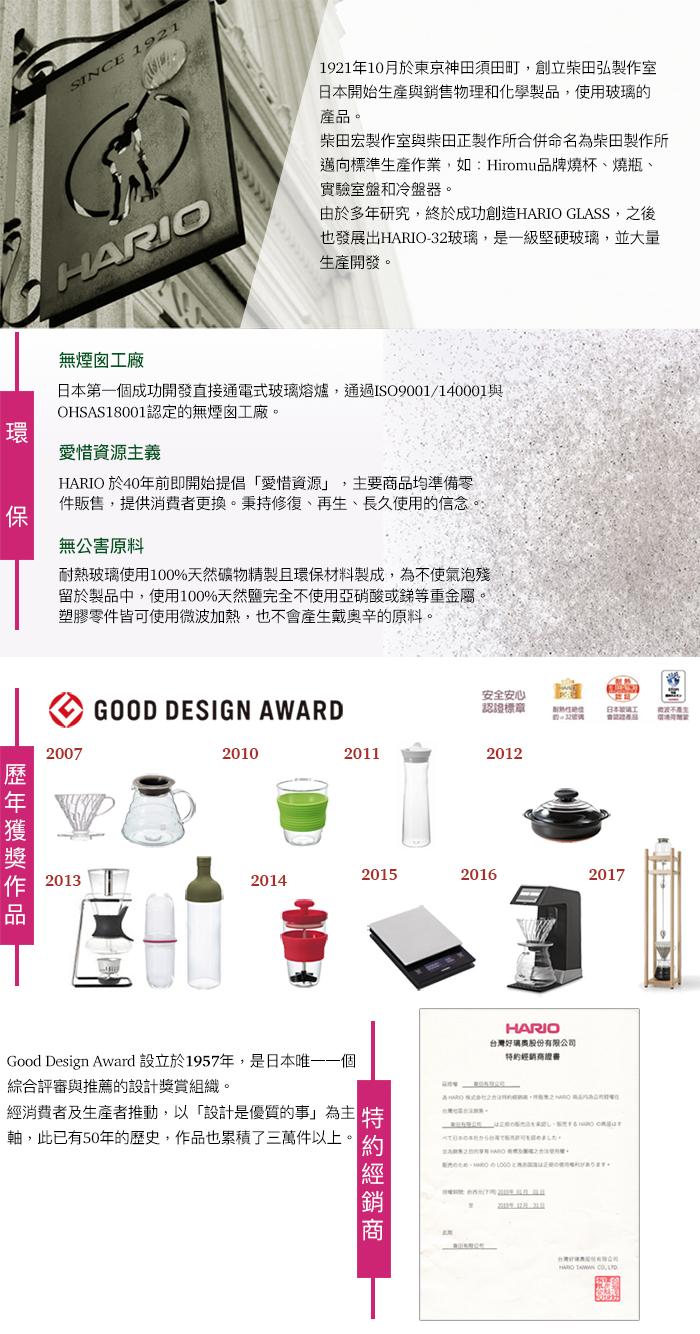 HARIO|V60白色雲朵咖啡杯盤組2入 CCS-5012W 150ml