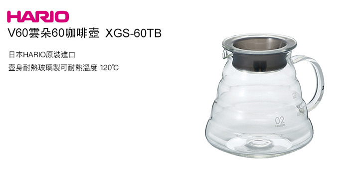 (複製)HARIO 古銅電動奶泡器組 CQT-45BR
