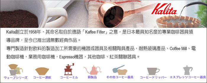 (複製)HARIO|新世代虹吸式咖啡壼 NXA-5 600ml