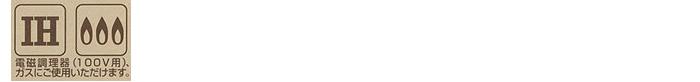 KALITA|不鏽鋼原木手把波紋手沖壺 1.0L #52073