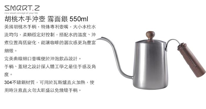 (複製)SMART.Z|電子咖啡秤 ASZ-3000