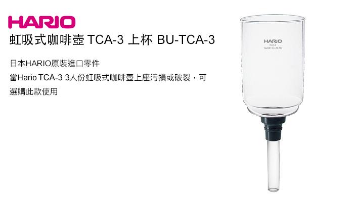 (複製)HARIO|多羅普冰滴咖啡壺 600ml WDD-5-PGR