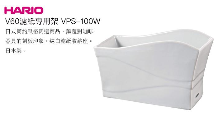(複製)HARIO|V60專用電子秤 VST-2000B
