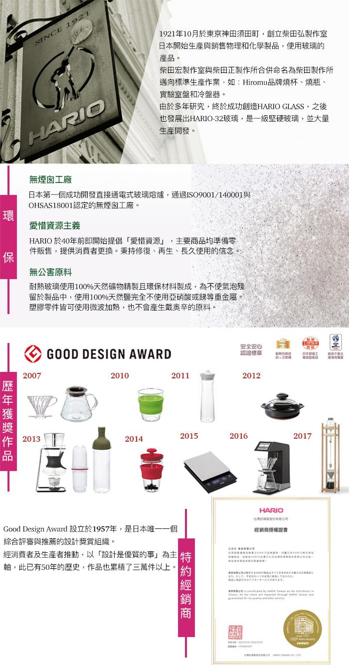 HARIO|濾布欖橄木手沖咖啡壺 DPW-3-OV 3~4杯