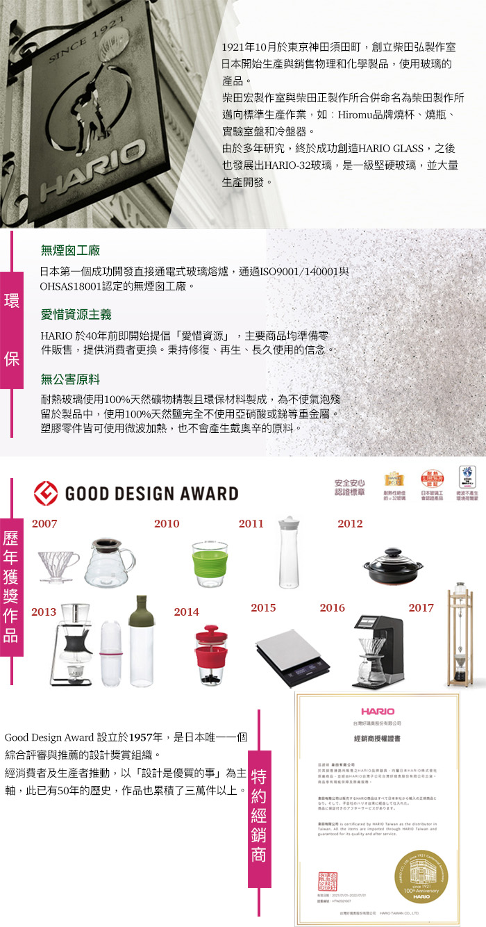 HARIO|濾布橄欖木手沖咖啡壺 DPW-1-OV 1~2杯