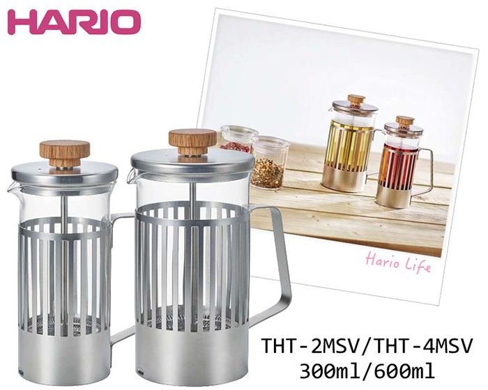 HARIO|光影之間濾壓茶壺2杯量 THT-2MSV 300ml