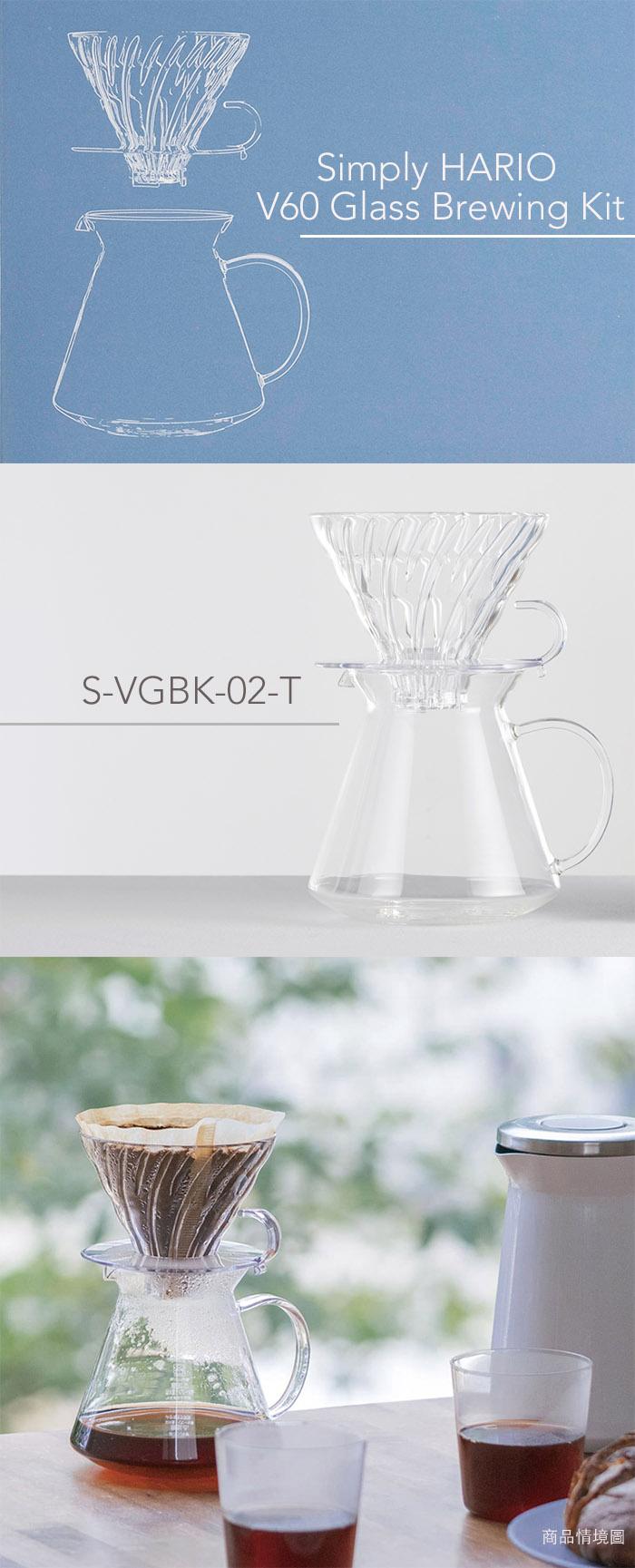 (複製)HARIO|V60白色濾杯咖啡壺組 XVDD-3012W 2~5杯份