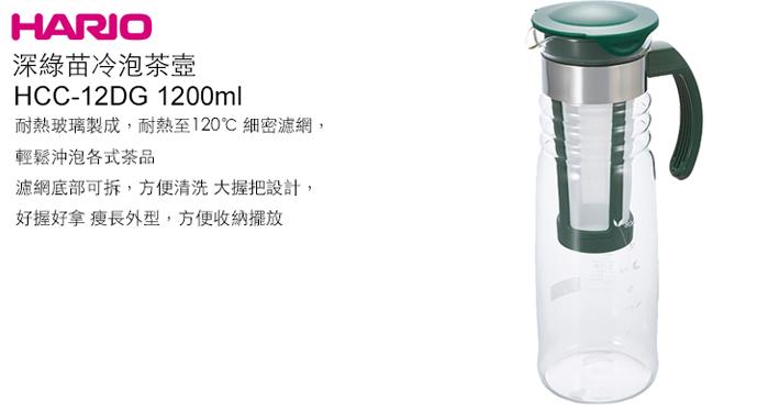 (複製)HARIO 清爽白溫感變色水壺1000ml WJT-10-W