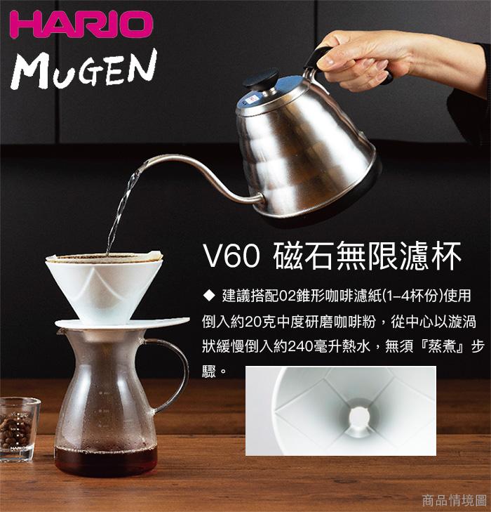 (複製)HARIO|深綠苗冷泡茶壼 1200ml
