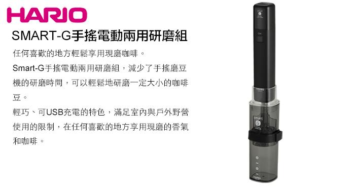 (複製)HARIO|V60橄欖木玻璃濾杯 VDG-02-OV