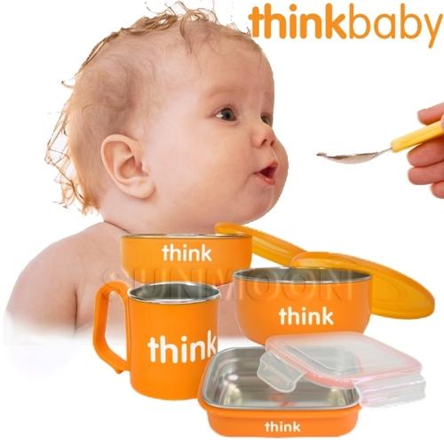 美國 Thinkbaby|不鏽鋼餐具組-經典橘
