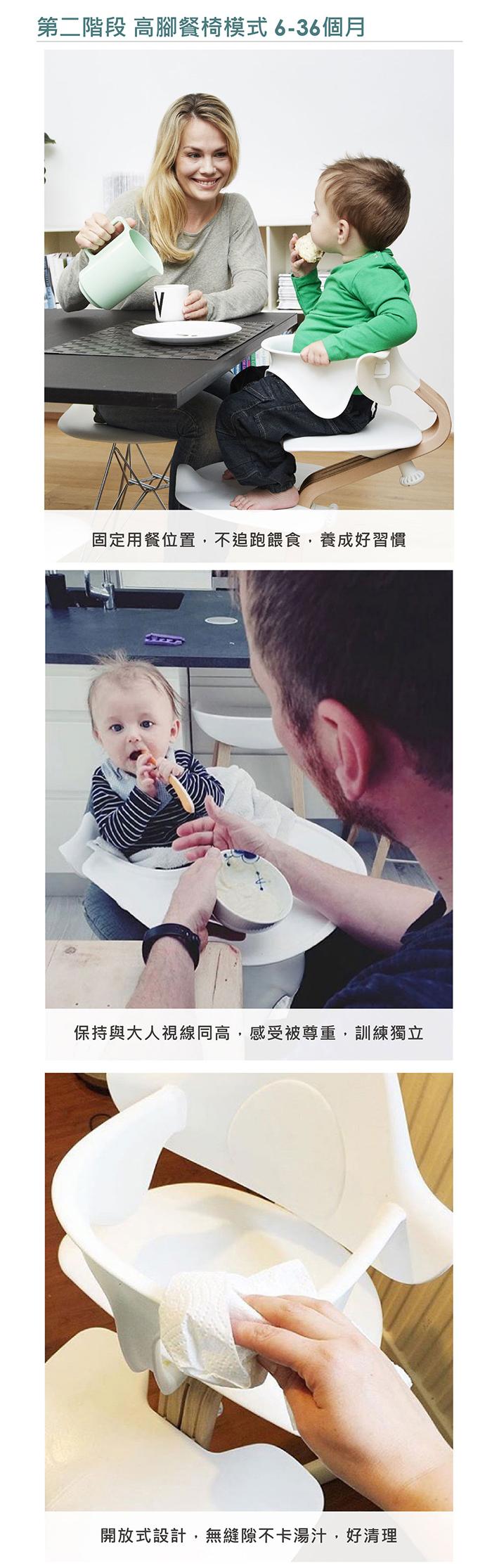 Nomi|丹麥多階段兒童成長學習調節椅(超值組)- 咖啡色