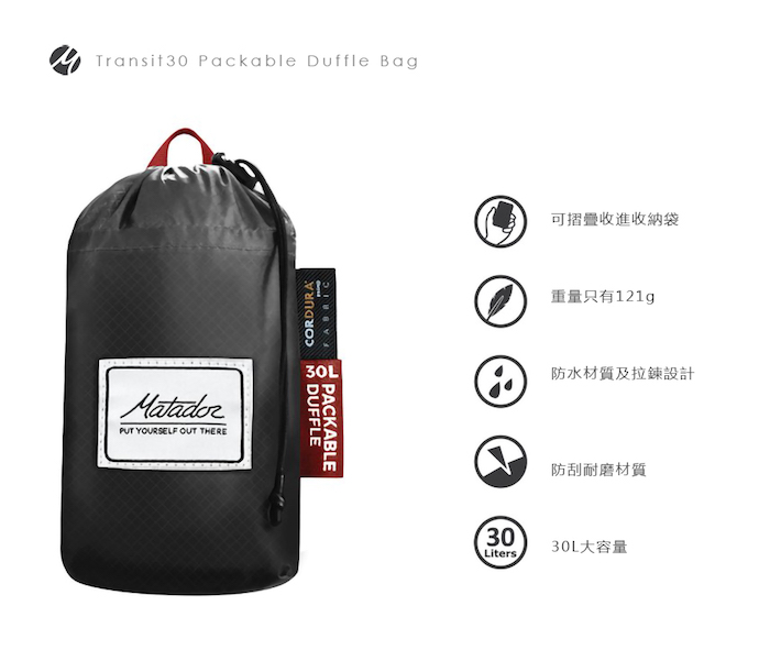 (複製)Matador|Pocket Blanket 口袋型野餐墊 - 紅色