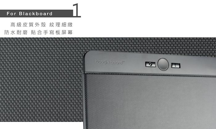 (複製)Boogie Board|BlackBoard 14吋局部清除透明手寫塗鴉板