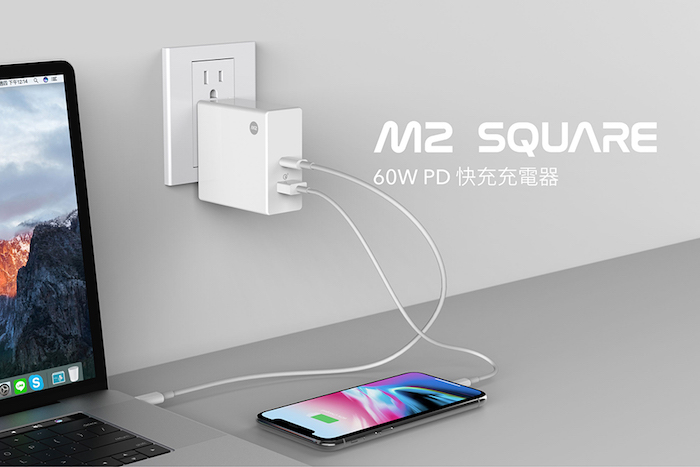 (複製)MONITORMATE M2 Cube MacBook Pro USB-C充電轉接器