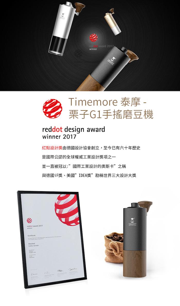 TIMEMORE|栗子G1手搖磨豆機-鋼磨芯 (黑色)