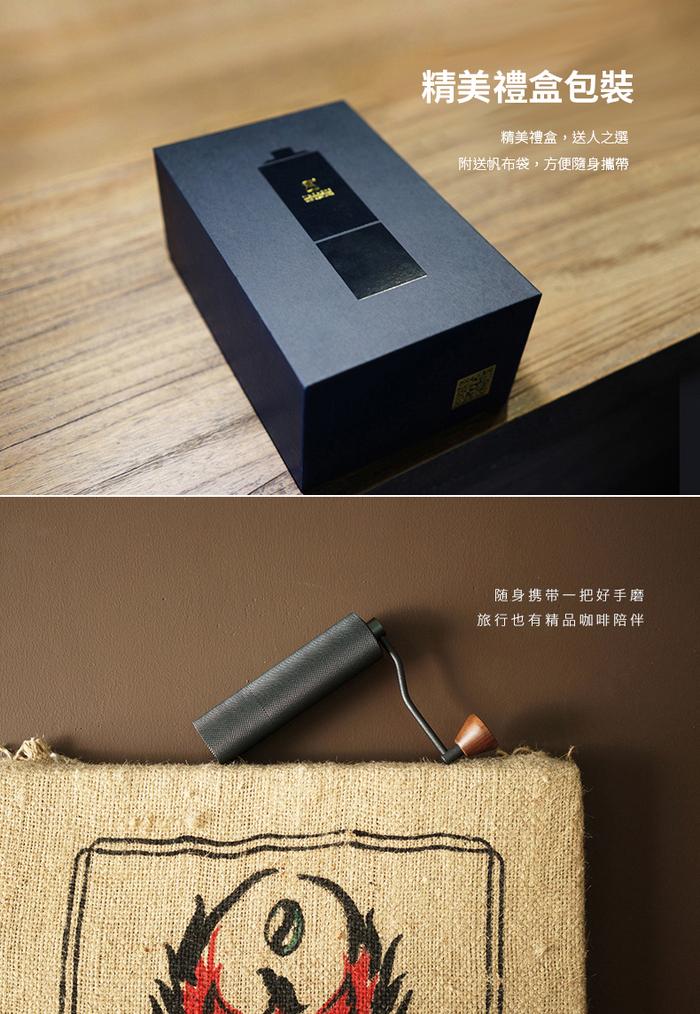 TIMEMORE| 栗子SlimS 鑽石紋手搖磨豆機(義式鍍鈦磨芯)-黑色