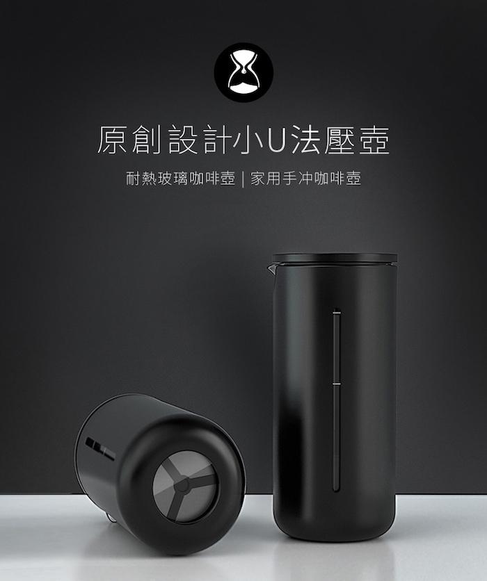 (複製)Timemore 泰摩冰滴式咖啡冷萃壺-400ml