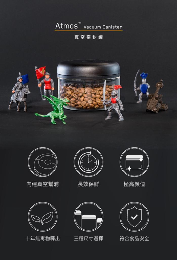 FELLOW ATMOS不鏽鋼真空密封罐(0.4L)-霧面白   4715635550290    $1290
