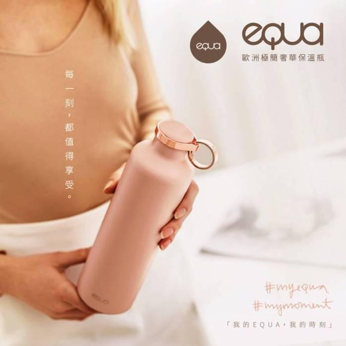 EQUA 歐洲極簡奢華保溫瓶(夜幕黑)
