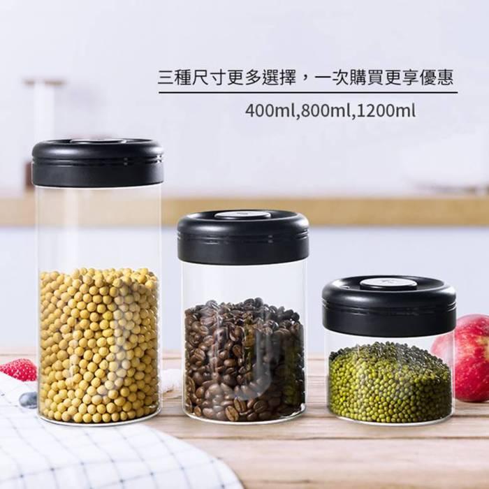 Timemore | 泰摩真空保鮮玻璃密封罐-0.8L(黑)